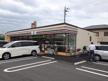 セブンイレブン門真巣本町店の画像1