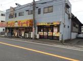 大阪ふくちゃんラーメン門真店