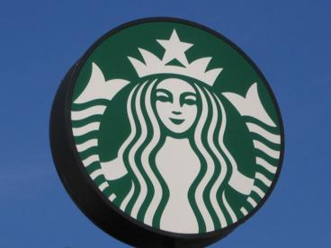 スターバックスコーヒー 甲府和戸通り店の画像1