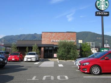 スターバックスコーヒー 甲府和戸通り店の画像2