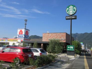 スターバックスコーヒー 甲府和戸通り店の画像3