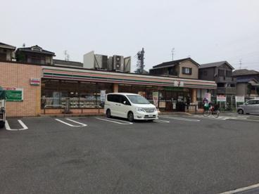 セブンイレブン門真南野口町店の画像1