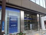みずほ銀行「金沢文庫支店」