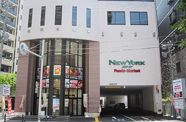 ニューヨークストアセントラルパーク店の画像1