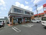 セブンイレブン成田公津の杜店