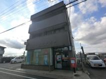 成田駅前郵便局