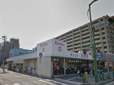 ダイコー(株) 岸和田店の画像1