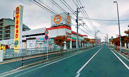 マルキョウ 小田部店の画像1