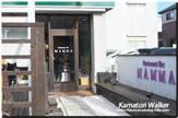 Restaurant Bar MAMMA 鎌取店