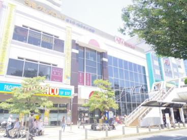 田無ASTA店の画像1