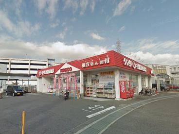 キリン堂 岸和田店調剤の画像1