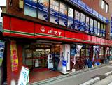 ポプラ 井尻駅前店