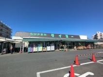 (株)タイヨー 酒々井店