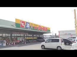 ジャパン和泉店の画像1