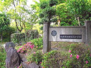 和泉市立南松尾中学校の画像1