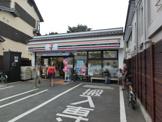 セブン−イレブン 成田山表参道店