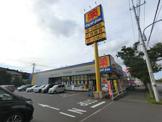 ドラッグストア マツモトキヨシ 成田美郷台店