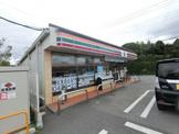 セブン−イレブン成田ウイング土屋店