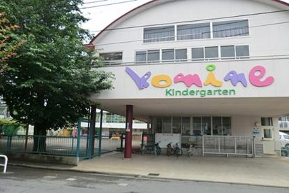 こみね幼稚園の画像1