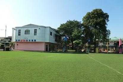 田無いづみ幼稚園の画像1