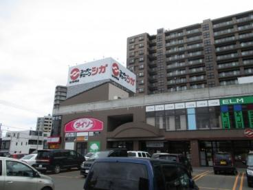 スーパーチェーンシガ伏見店の画像1