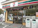 セブンイレブン中央区札幌南1条西11丁目店