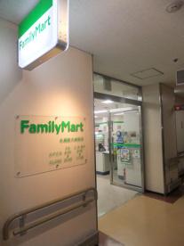 ファミリーマート札幌医大病院店の画像1