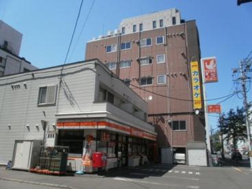 セイコーマート大通店の画像1