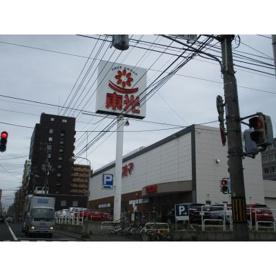 東光ストア西線6条店の画像1