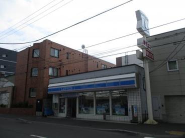 ローソン 札幌南7条西店の画像1