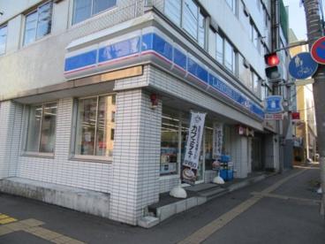 ローソン 札幌南3条西店の画像1
