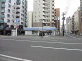 ローソン 札幌北1条西十六丁目店