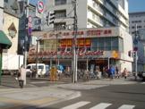 マックスバリュ北海道(株) フードセンター 円山店