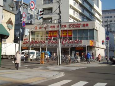 マックスバリュ北海道(株) フードセンター 円山店の画像1
