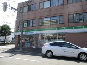 北海道ファミリーマートの画像1