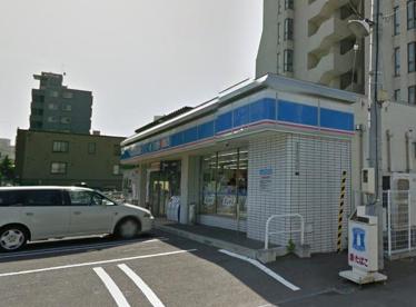 ローソン 札幌南9条西八丁目店の画像1