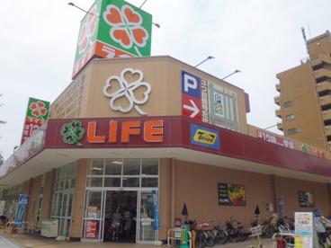 ライフ 塩草店の画像1