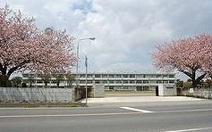 鉾田市立大洋中学校