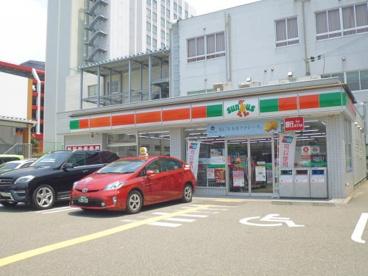サンクス浪速敷津東店の画像1