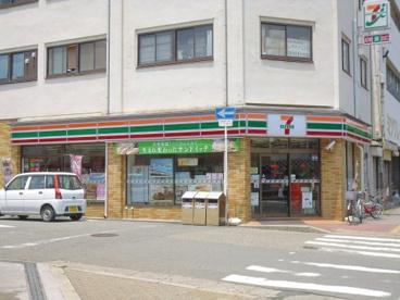 セブンイレブン大国町北店の画像1