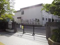 市川市立 大和田小学校