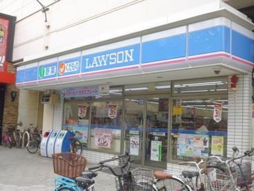 ローソンJR今宮駅店の画像1
