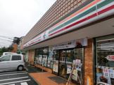 セブンイレブン 大和桜ヶ丘西口店