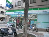ファミリーマート西宮戸田町店