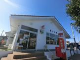 酒々井郵便局