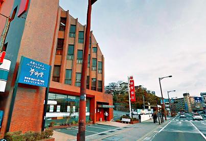 佐賀銀行 野間支店の画像1