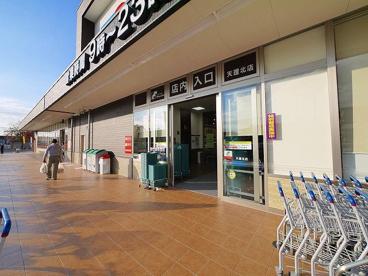 株式会社万代 天理北店の画像2