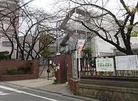大阪市立丸山小学校の画像1