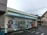 ファミリーマート東習志野8丁目店