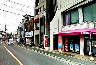 井尻郵便局の画像1